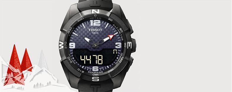 цитрусовых часы швейцарские мужские tissot несколько проверенных