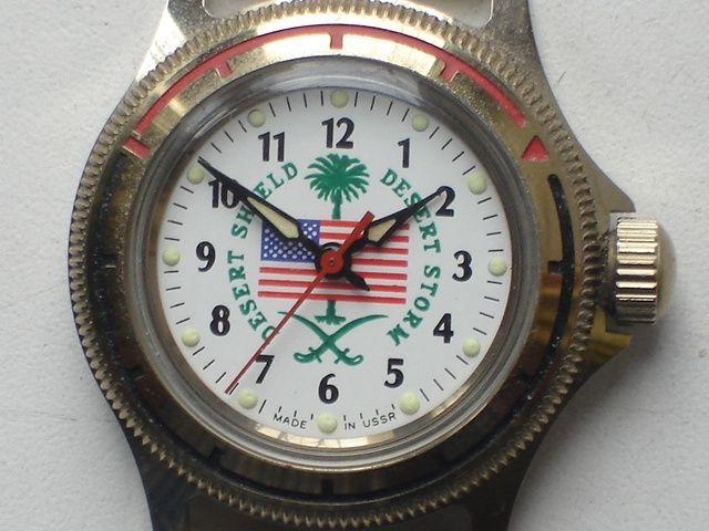 ли часы можно магазине сдать в