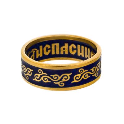Серебряное кольцо Ювелирное изделие F_03.009.4.21.17.5