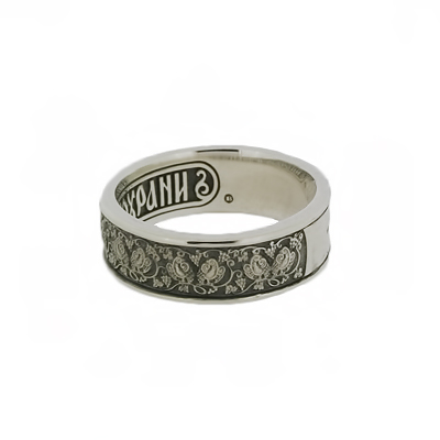 Серебряное кольцо Ювелирное изделие ST_03.025_20.0 цена