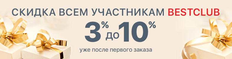 Часы, стоимость которых составляет 5000 рублей и выше, при условии 100%  предоплаты доставляются бесплатно!  Внимание  услуга распространяется не на  общую ... 070d75da794