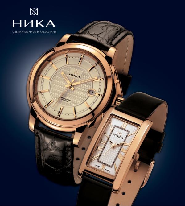 Часы золотые не ремешке или на браслете