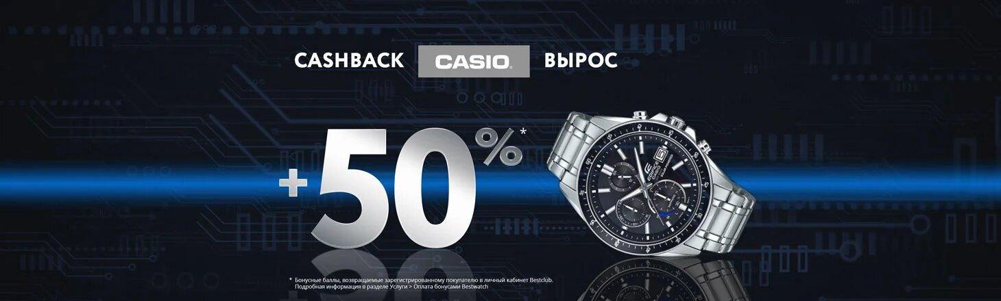 68fd8c1d Интернет магазин часов Bestwatch.ru - продажа часов с доставкой по ...