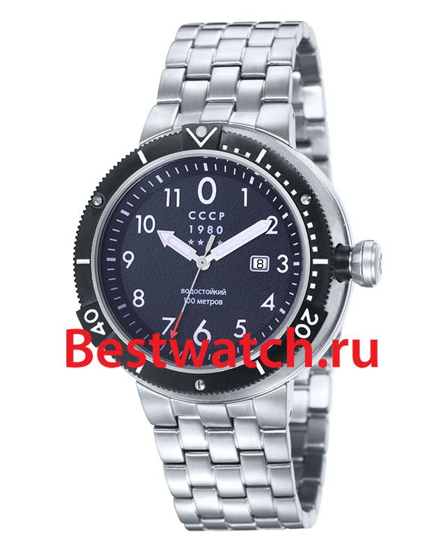 Большой выбор магазинов где можно купить наручные часы СССР CP-7004-11 (0 предложений). Покупайте с удовольствием на