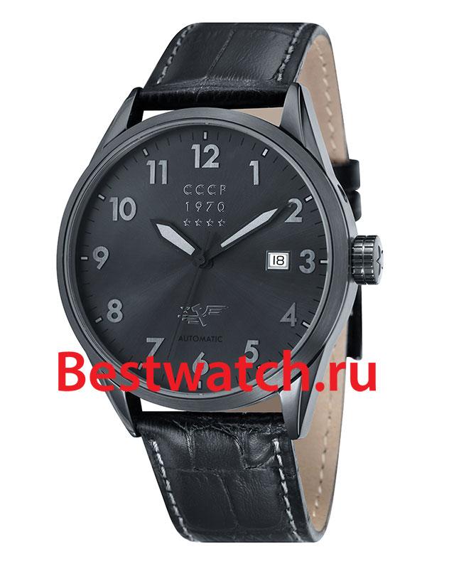 Чёрный. онлайн каталог часов, купить часы, наручные часы, швейцарские часы, немецкие часы, китайские часы