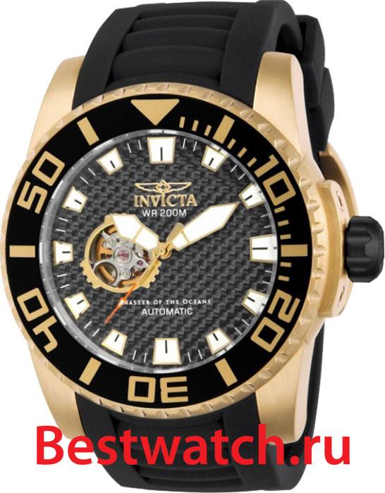 Celestial Watch  eBay