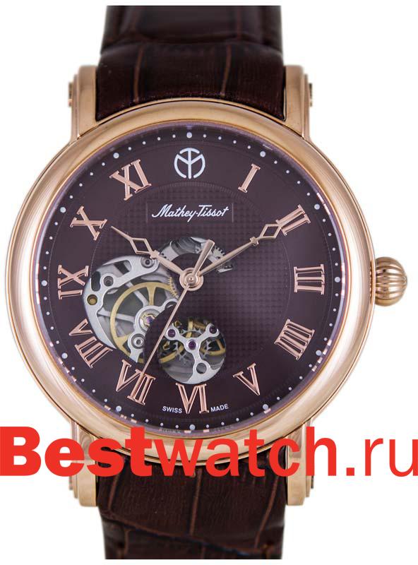 500.00 Сом Часы - Распродажа, Теперь от 500