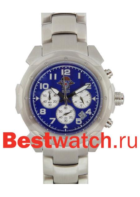Часы наручные, часы с символикой, часы с логотипом, купить наручные часы , Часы наручные вдв (Наручные часы