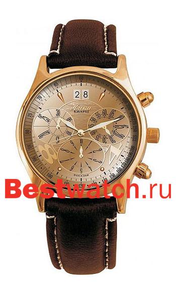 Золотые часы ника 1