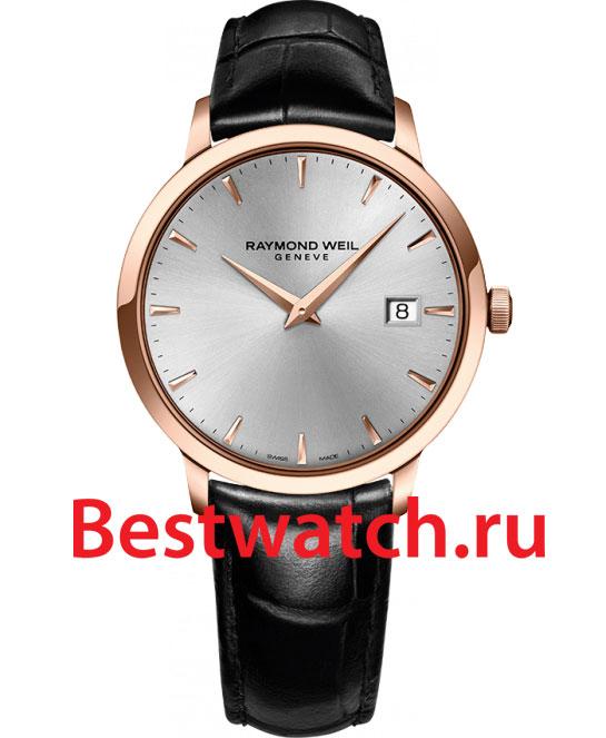 Мужские часы Raymond Weil 5591-ST-50001