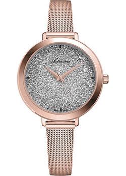 Швейцарские наручные  женские часы Adriatica 3787.9113Q. Коллекция Milano