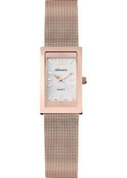 Швейцарские наручные  женские часы Adriatica 3814.9153Q. Коллекция Bracelet