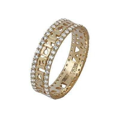 Купить Золотое кольцо A11024169, Кольцо из красного золота 585 пробы. Вставки: 92 Фианит Кр д.1, 25 Y46. Средний вес: 2.81., Ювелирное изделие