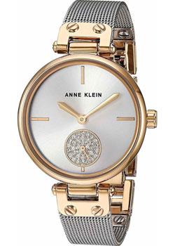 fashion наручные  женские часы Anne Klein 3001SVTT. Коллекция Crystal.