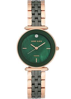 fashion наручные  женские часы Anne Klein 3158GNRG. Коллекция Diamond.