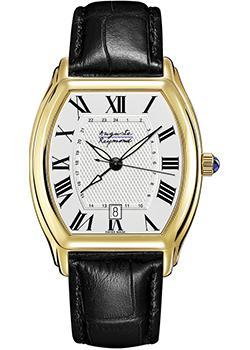 Швейцарские наручные  мужские часы Auguste Reymond AR2750.4.560.2. Коллекция Dixieland GMT от Bestwatch.ru