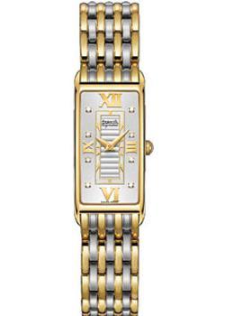 Швейцарские наручные  женские часы Auguste Reymond AR4320.4.538.9. Коллекция Diva Diamonds