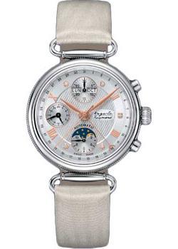 Швейцарские наручные  женские часы Auguste Reymond AR612S751.57L. Коллекция Jazz Age