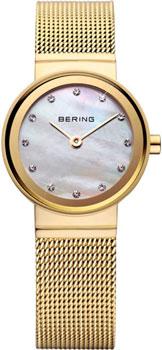 fashion наручные  женские часы Bering 10122-334. Коллекция Classic