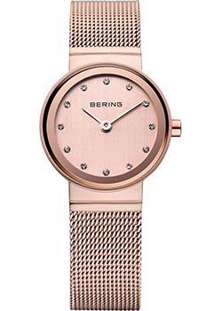 fashion наручные  женские часы Bering 10122-366. Коллекция Classic