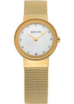 fashion наручные  женские часы Bering 10126-334. Коллекция Classic