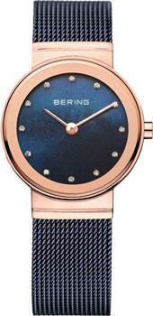 fashion наручные  женские часы Bering 10126-367. Коллекция Classic