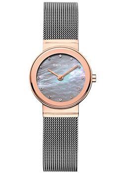 fashion наручные  женские часы Bering 10126-369. Коллекция Classic