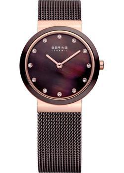 fashion наручные  женские часы Bering 10725-262. Коллекция Ceramic