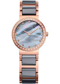 fashion наручные  женские часы Bering 10725-769. Коллекция Ceramic