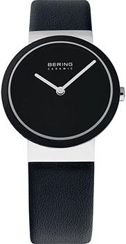 fashion наручные  женские часы Bering 10729-442. Коллекция Ceramic