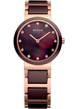 fashion наручные  женские часы Bering 10729-765. Коллекция Ceramic