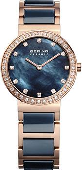fashion наручные  женские часы Bering 10729-767. Коллекция Ceramic