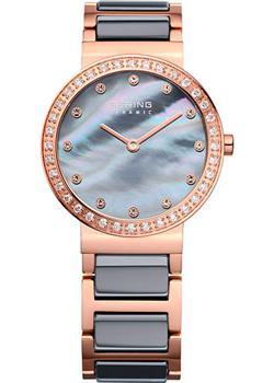 fashion наручные  женские часы Bering 10729-769. Коллекция Ceramic.