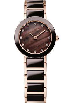 fashion наручные  женские часы Bering 11422-765. Коллекция Ceramic.
