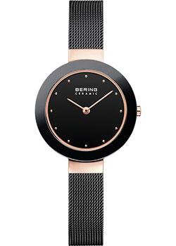 fashion наручные  женские часы Bering 11429-166. Коллекция Ceramic