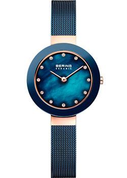 fashion наручные  женские часы Bering 11429-367. Коллекция Ceramic