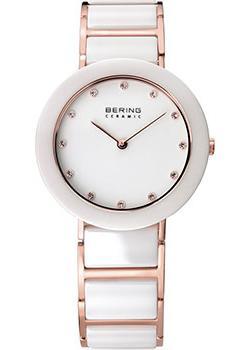 fashion наручные  женские часы Bering 11429-766. Коллекция Ceramic