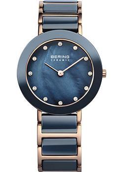fashion наручные  женские часы Bering 11429-767. Коллекция Ceramic
