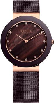 fashion наручные  женские часы Bering 11435-262. Коллекция Ceramic