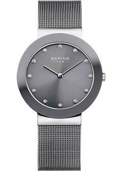 fashion наручные  женские часы Bering 11435-389. Коллекция Ceramic