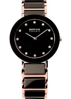 fashion наручные  женские часы Bering 11435-743. Коллекция Ceramic
