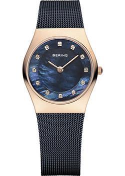 fashion наручные  женские часы Bering 11927-367. Коллекция Classic