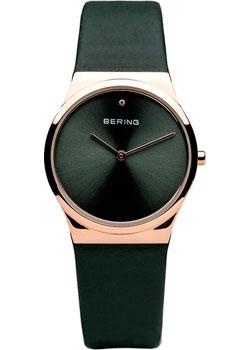 fashion наручные  женские часы Bering 12130-667. Коллекция Classic