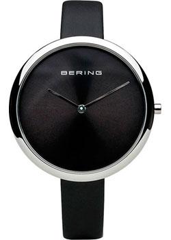 fashion наручные  женские часы Bering 12240-602. Коллекция Classic