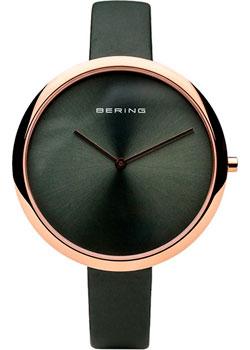 fashion наручные  женские часы Bering 12240-667. Коллекция Classic.