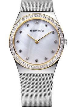 fashion наручные  женские часы Bering 12430-010. Коллекция Classic