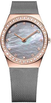 fashion наручные  женские часы Bering 12430-369. Коллекция Classic