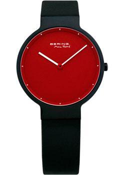 fashion наручные  женские часы Bering 12631-823. Коллекция Classic