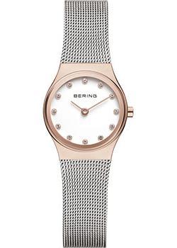 fashion наручные  женские часы Bering 12924-064. Коллекция Classic