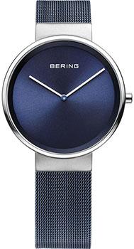 fashion наручные  женские часы Bering 14531-307. Коллекция Classic